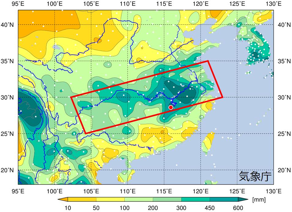 気象庁  世界の異常気象速報(臨時)