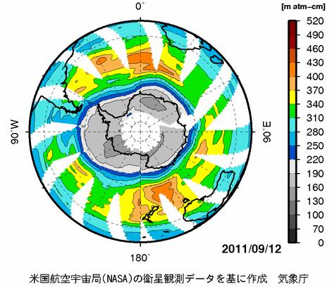 気象庁 | 北極で南極のような大...