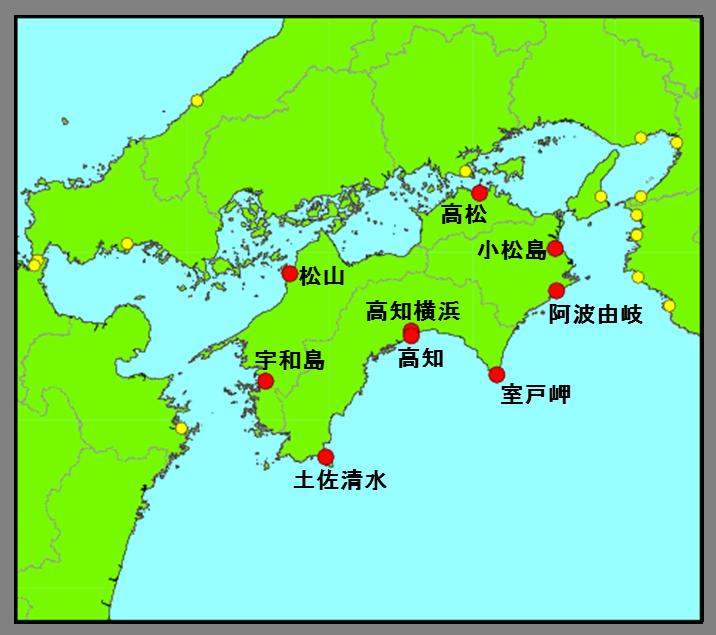 満潮 宇和島