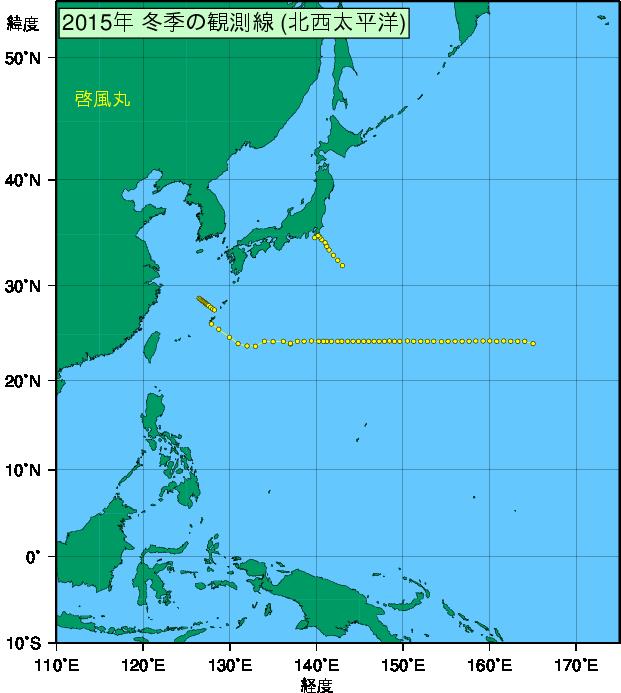 気象庁 | 2015年冬季の観測点図(北西太平洋)