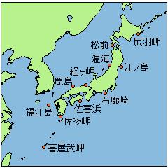 気象庁 | 波浪に関するデータ 沿...
