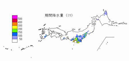 気象庁 | 台風第11号