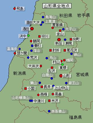 気象庁 過去の気象データ検索
