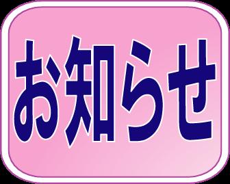 気象庁|緊急地震速報|緊急地震...