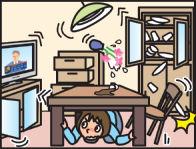緊急地震速報を見聞きしたときは