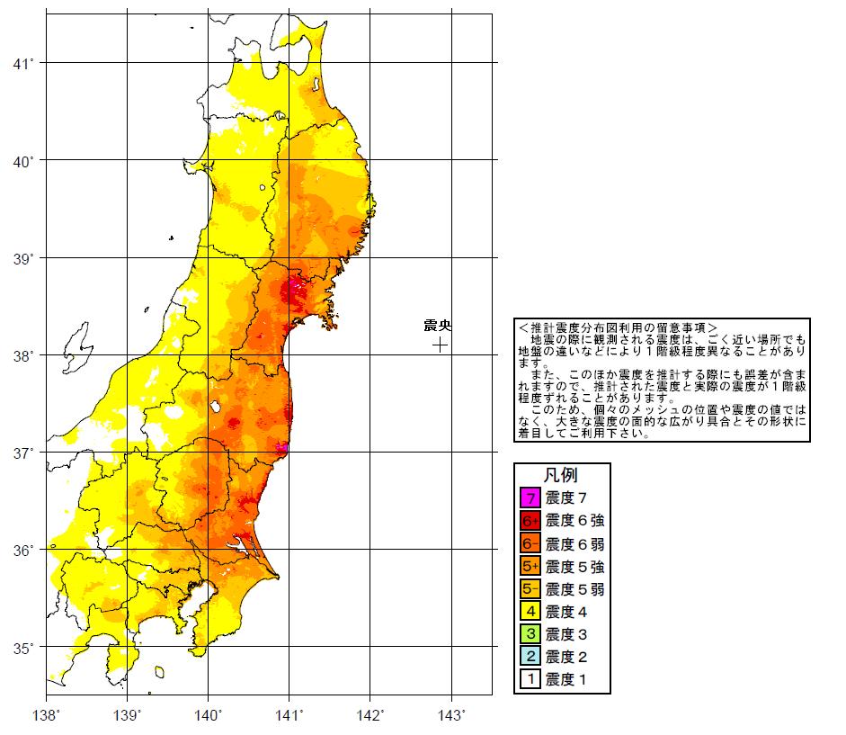 東北 地震 震度 過去の地震情報 (日付の新しい順) -