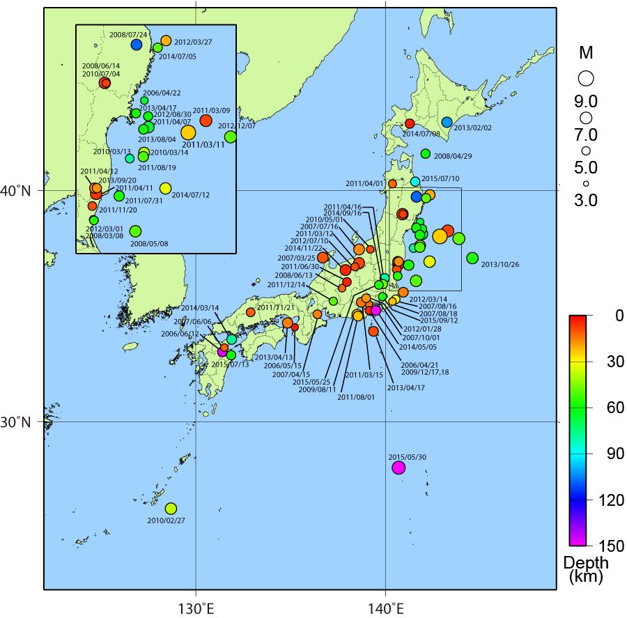 地震 多い 和歌山