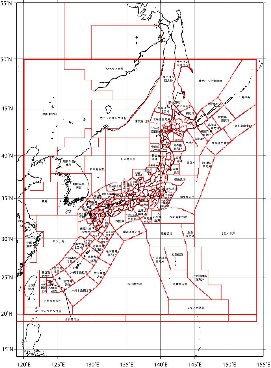 気象庁   地震情報で用いる震央地名(日本全体図)