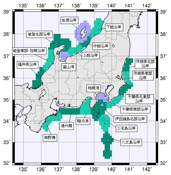 湾 水温 東京 東京湾は水温高めのまま2020年へ。釣り物も後ろ倒しになりそう・・・